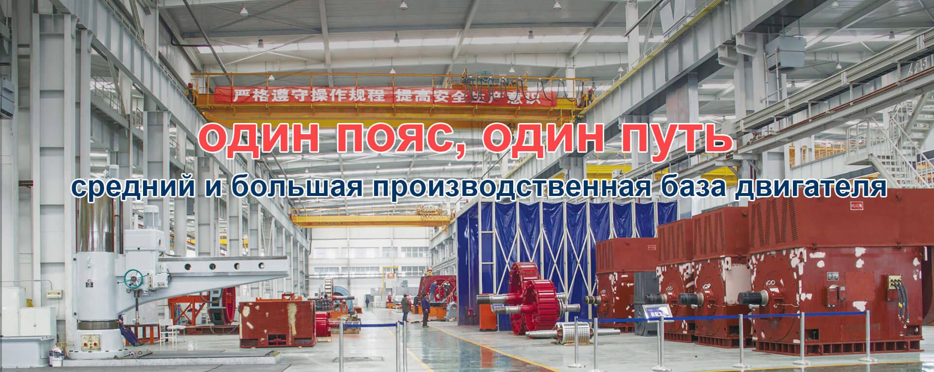 База производства средних и больших двигателей