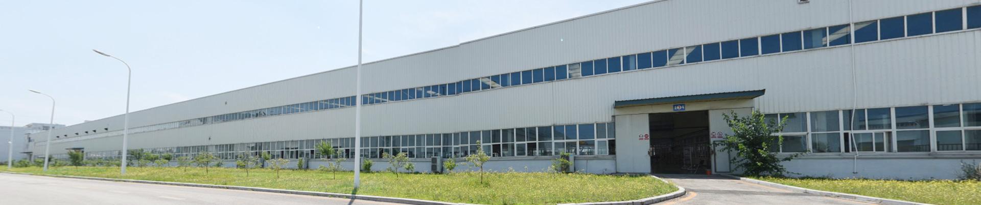 Завод Введение